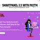 SmartPanel v3.2 With Paytm Module